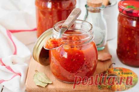 Лечо из болгарского перца на зиму – рецепты «Пальчики оближешь»!