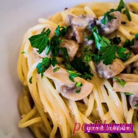 Kremalı Mantarlı Spagetti Tarifi - Yemek Kulübüm
