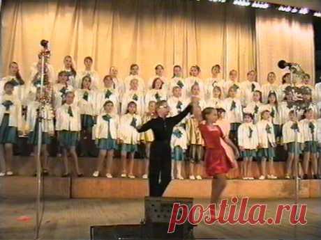 Авторский концерт в большом концертном зале Магнитогорской консерватории с участием детского хора под руководством Сарии Малюковой 17 декабря 1997 года. Полная версия концерта.