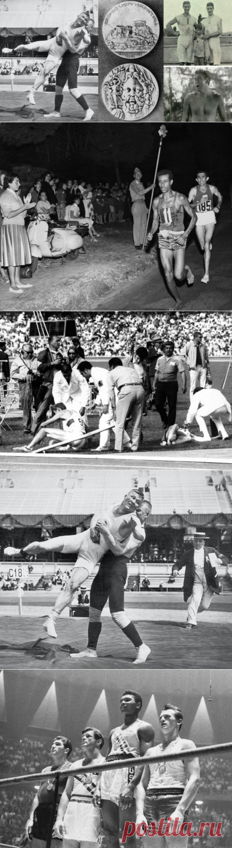 18 несерьезных фактов об Олимпиаде — Наука и жизнь