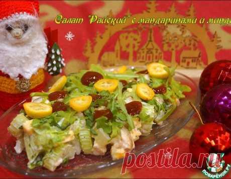"""Салат """"Райский"""" с мандаринами и миндалем – кулинарный рецепт"""