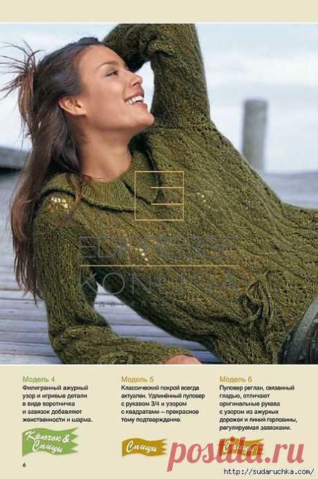 """""""Маленькая Diana - пуловеры:стильная классика"""".Журнал по вязанию.."""