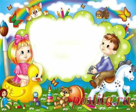 Картинки для детей для детского сада - страница 2