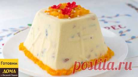 Cottage cheese Imperial Easter the Author of the recipe Oksana Pashko - Cookpad