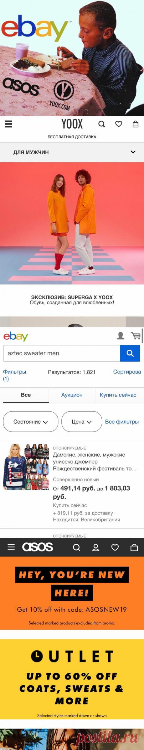 «Хороший выбор»: 3 интернет-магазина с качественными вещами, где я закупаюсь | Стиль Налегке | Яндекс Дзен