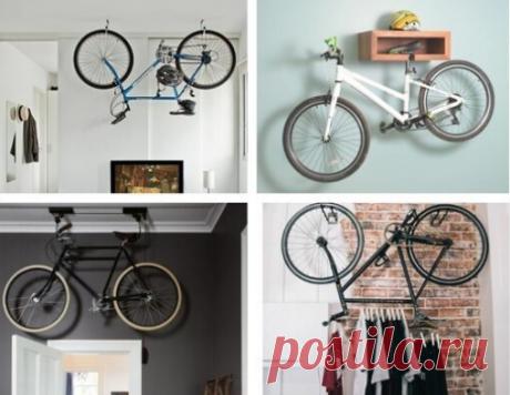 Идеи хранения велосипеда Любите велосипедные прогулки и походы? Это чудесно, не правда ли? Здоровье, воздух, спорт, красота. Но вот дома, особенно если площади небольшие велосипед хранить неудобно. Мы вам накидаем идей для хр...