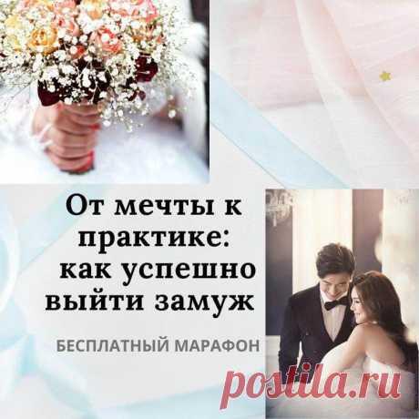 Можно ли выйти замуж онлайн? Разные свадьбы. - Easy Life