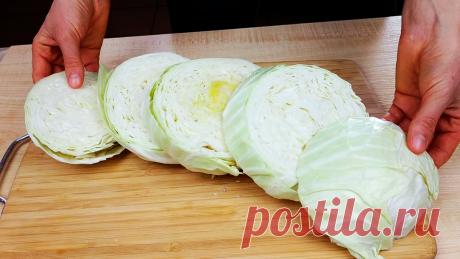 Открыла для себя новый рецепт приготовления капусты в духовке: проще рецепта приготовления капусты не встречала | Кулинарный Микс | Яндекс Дзен