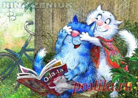 Иллюстрация Угадай!. Просмотреть иллюстрацию Угадай! из сообщества русскоязычных художников автора Рина З. в стилях: Классика, нарисованная техниками: Растровая (цифровая) графика.