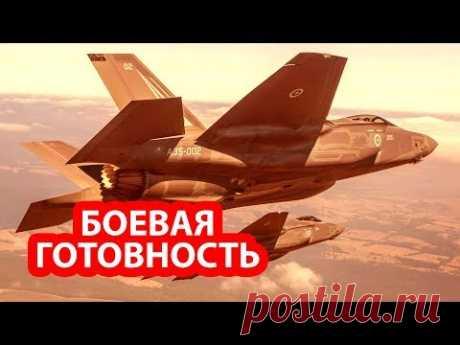 США срочно перебрасывают авиацию на случай военного конфликта с Россией - YouTube