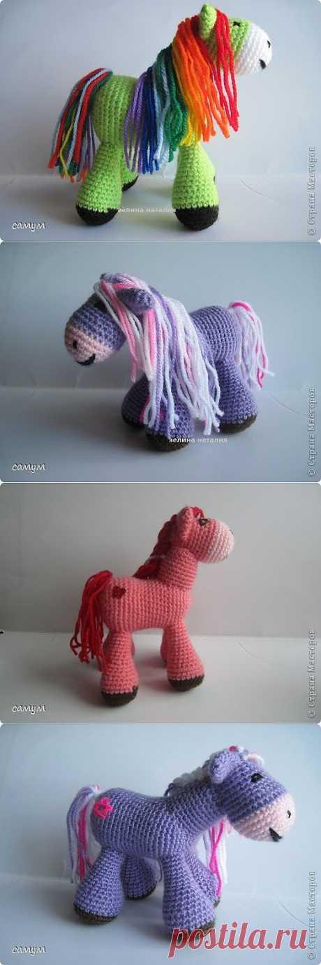 Связать лошадку - пони не хотите? Крючком).