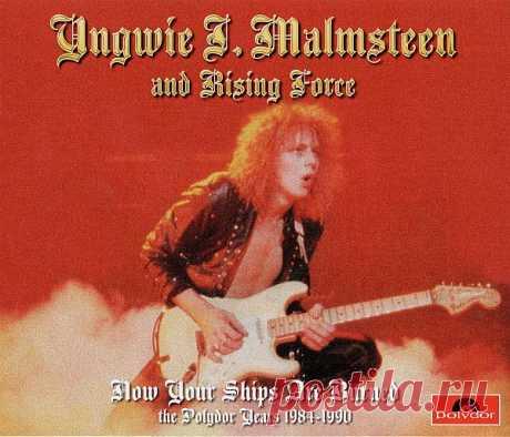 Yngwie J. Malmsteen & Rising Force - Now Your Ships Are Burned: The Polydor Years 1984-1990 (4 CD) (2014) FLAC Yngwie J. Malmsteen является одним из самых известных в мире гитарных виртуозов, совмещающих высокую скорость игры, техническую безукоризненность и неоклассический стиль с коммерческой музыкой, что позволяет ему не только пользоваться уважением у музыкантов и критиков, но и хорошо продавать