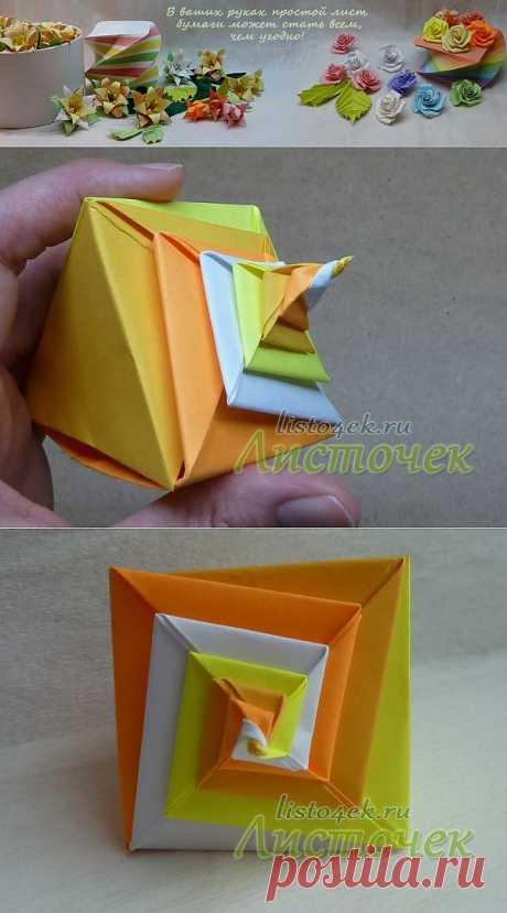 Como hacer la concha del papel. Modular el origami