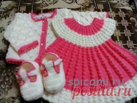 Платье, кофточка и пинетки на девочку 3-6 мес   Вязание спицами, крючком, уроки вязания