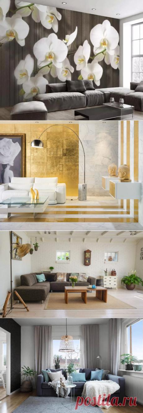 Советы по дизайну интерьера, Чтобы оживить вашу комнату
