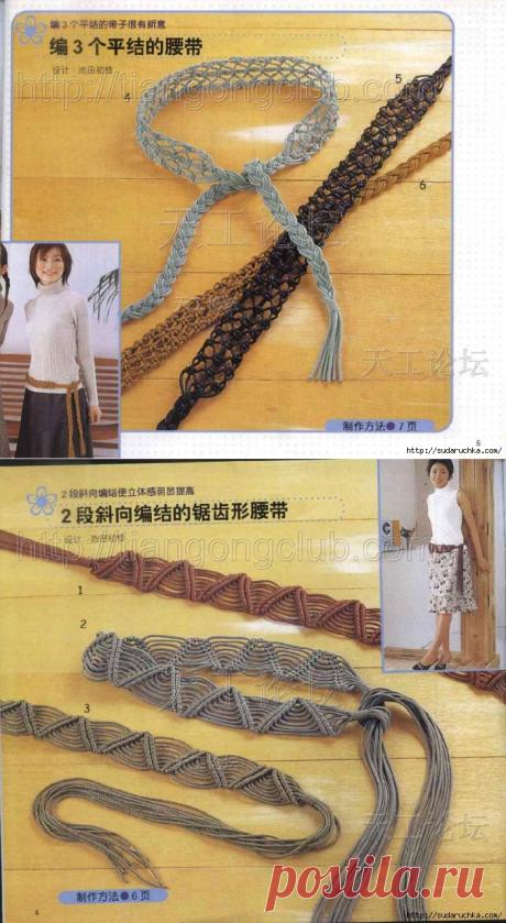 Trenzado en la técnica del macramé - el cinturón.