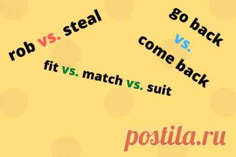 5 похожих глаголов в английском: учимся понимать разницу | English Bird | Яндекс Дзен