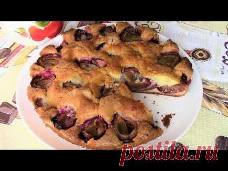 Невероятно вкусный пирог со сливами - ароматный, рассыпчатый,сочный, он просто тает во рту!