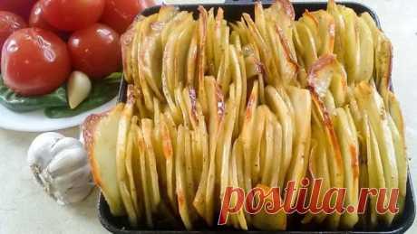 Las patatas en el horno en armenio