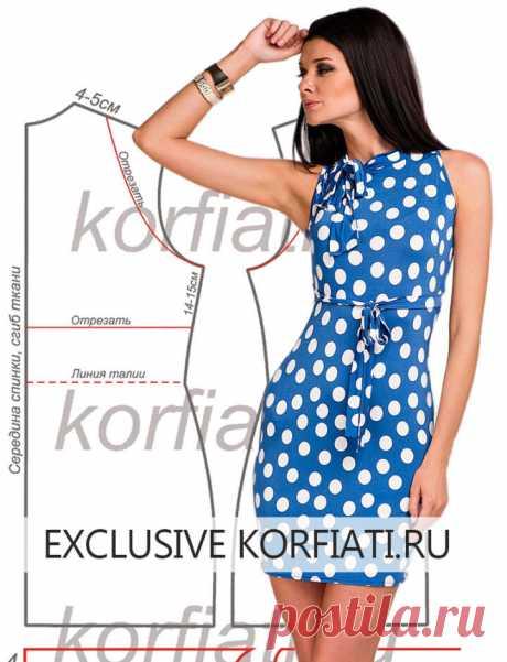 Платье для лета шьем своими руками  https://korfiati.ru/2013/05/letnee-plate-svoimi-rukami/  Летнее платье должно быть ярким! Ведь когда как ни летом можно наслаждаться ласковым солнцем, запахом цветов, вкусом натуральных фруктов…  и чтобы создать соответствующее настроение, потребуется такое же платье — игривое, непринужденное, наполненное цветом. Сшейте любое из этих чудесных платьев для лета своими руками и наслаждайтесь молодостью и красотой!