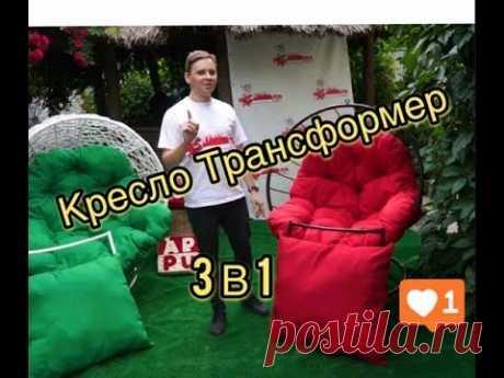 Купить напольный \ подвесной кресло трансформер шар из ротанга