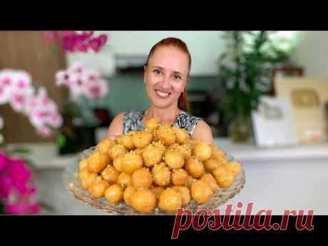 Турецкие ПОНЧИКИ ЛОКМА восточные сладости на скорую руку Люда Изи Кук пончики Turkish Donuts Lokma