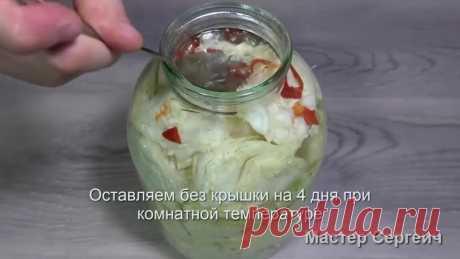 Попробовав хоть раз эту капусту, вы забудете про другие рецепты | Мастер Сергеич | Яндекс Дзен