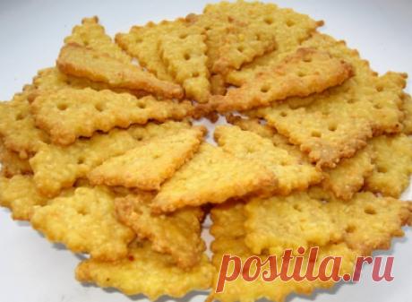 Печенье с сыром - Печенье