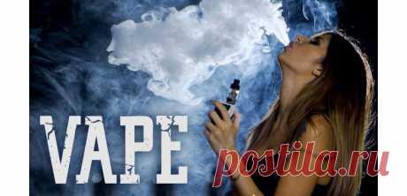 Курение табака представляет серьёзную угрозу человечеству - переходи на вейпы!
