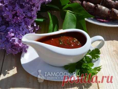 Соус с кинзой и томатной пастой — рецепт с фото Быстрый рецепт приготовления вкусного шашлычного соуса на томатной пасте с кинзой. Соус идеально сочетается с любым мясом и не только.