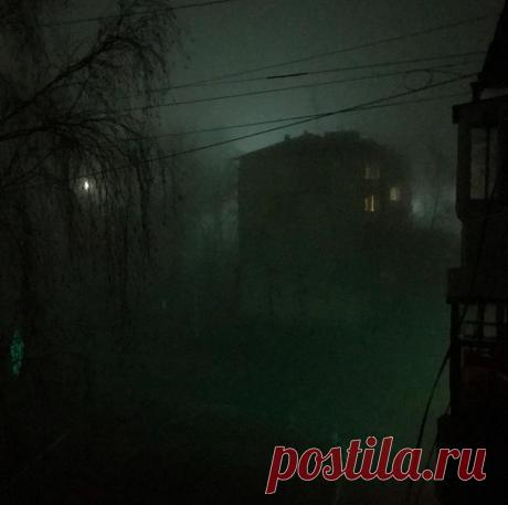 Странный туман по всему городу | ЛюбовьОнаТакая | Яндекс Дзен