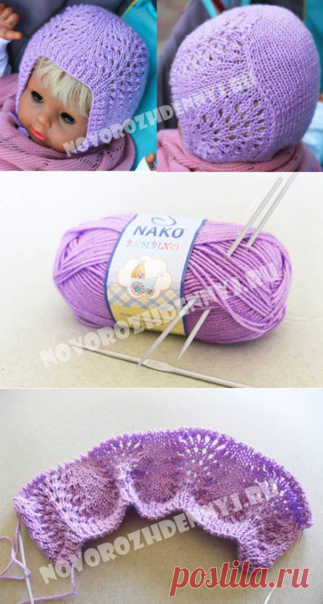 Ажурная шапочка для девочки спицами на весну - схема и описание с фото | Уход за новорожденным
