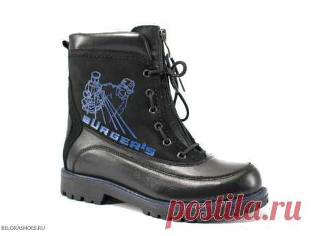 Сапоги детские Burgers 35050 - детская обувь, обувь для девочек, сапоги. Купить обувь Burgers