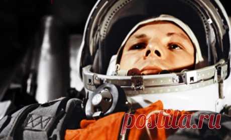 Гагарин – факты, которые пытались скрыть | Космос как предчувствие | Яндекс Дзен