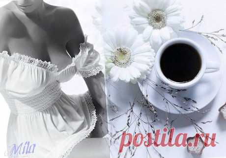 Р. Утро без кофе — не утро. Так… затянувшийся сон. Кофе с утра — это мудро, кофе с утра — как закон.  ДОБРОЕ УТРО! Пусть этот день начнётся с улыбок и красивых слов! Ну и, конечно, чашечки кофе!.