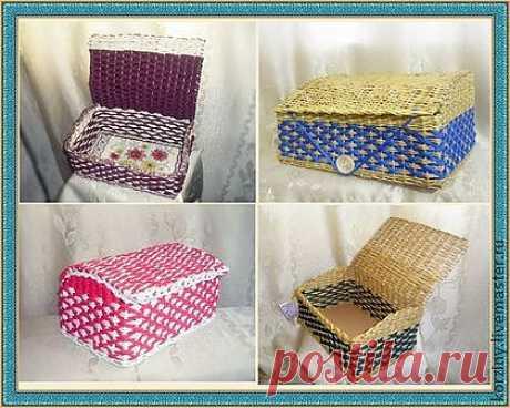 Плетёный сундучок - корзина,корзинка,плетение из газет,плетение из бумаги