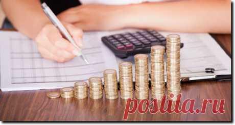 Как правильно планировать семейный бюджет?!