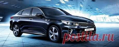 Kia Optima - обзор авто, его трансформации (часть 1) | Ромка Чёрный | Яндекс Дзен