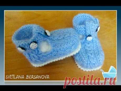 Pinetki-sandaliki spokes. Knitting booties