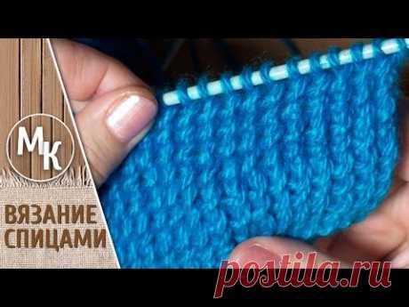 Простой и красивый узор спицам, вязание для начинающих, как легко вязать, уроки вязания - YouTube