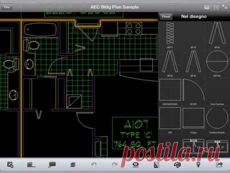 7 приложений для дизайнера-архитектора | Свежие идеи дизайна интерьеров, декора, архитектуры на InMyRoom.ru