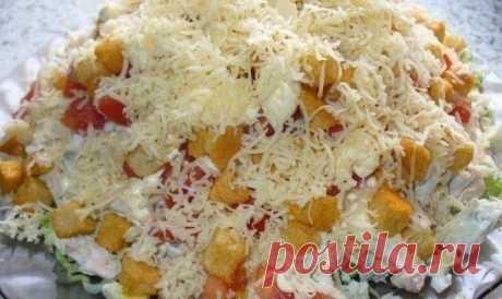 Как приготовить салат с курицей, сыром и сухариками - рецепт, ингридиенты и фотографии