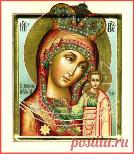 Икона Божией Матери Казанская (Каплуновская)
