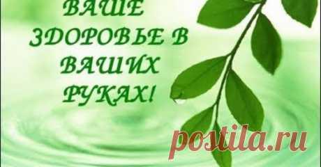 (2) Акции, скидки, подарки LuckLife