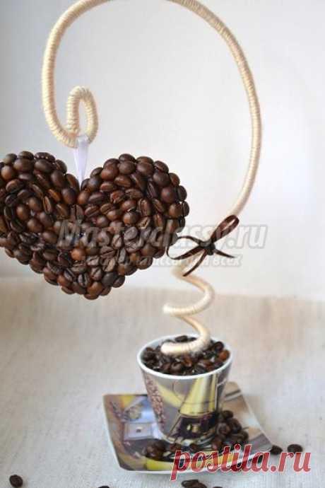 """Топиарий """"Кофейная подвеска в форме сердца"""". Мастер-класс с пошаговыми фото"""