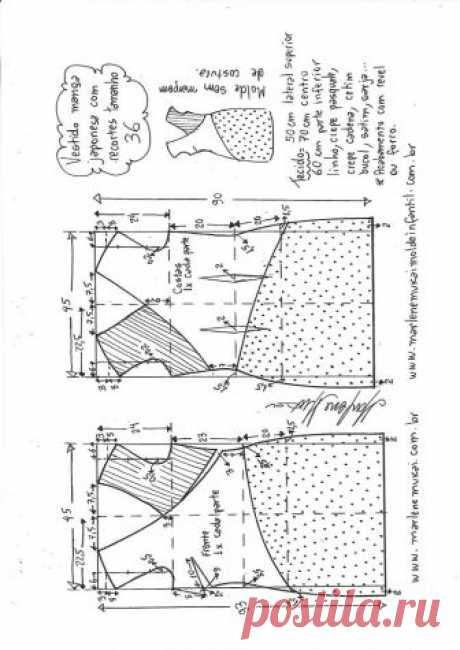 Платье рукав японской вырезы диагональные. - DIY - прессформа, вырезывание и шить - Марлен Mukai