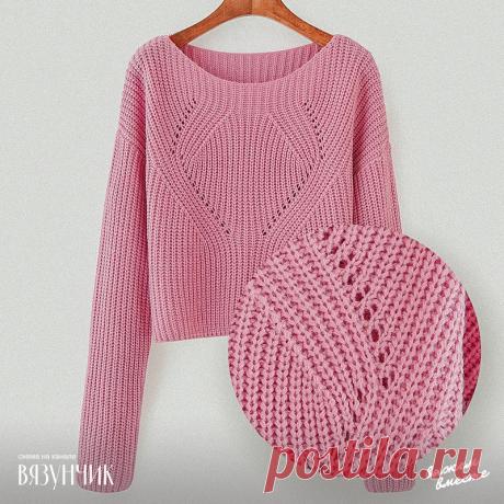 Пуловер с патентным узором (схема)
