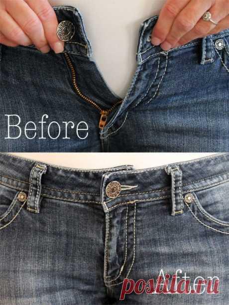 Простой способ увеличить размер джинс в поясе!