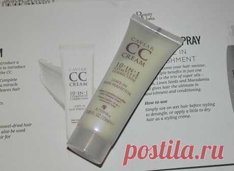 Отзыв: Крем для волос Alterna Caviar CC cream