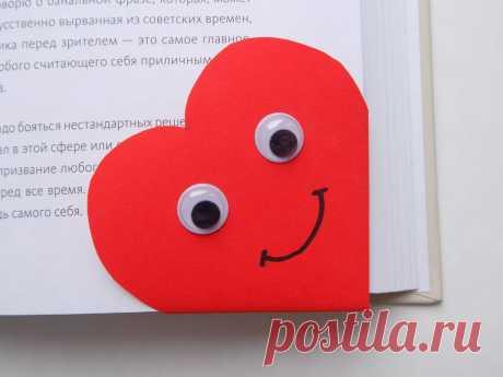 Как сделать сердечко-закладку из бумаги | Поделки с детьми | Яндекс Дзен